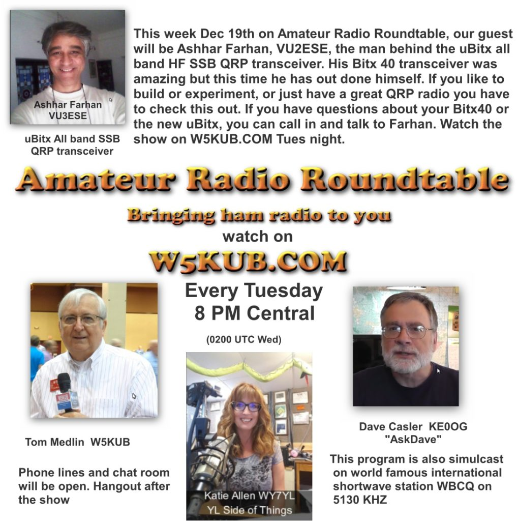 amateur radio roundtable dec 19, 2017 – w5kub