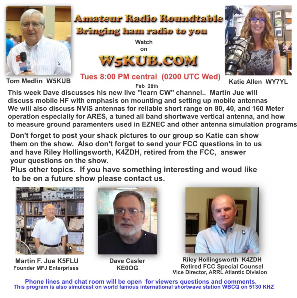 amateur radio roundtable feb 20, 2018 – w5kub